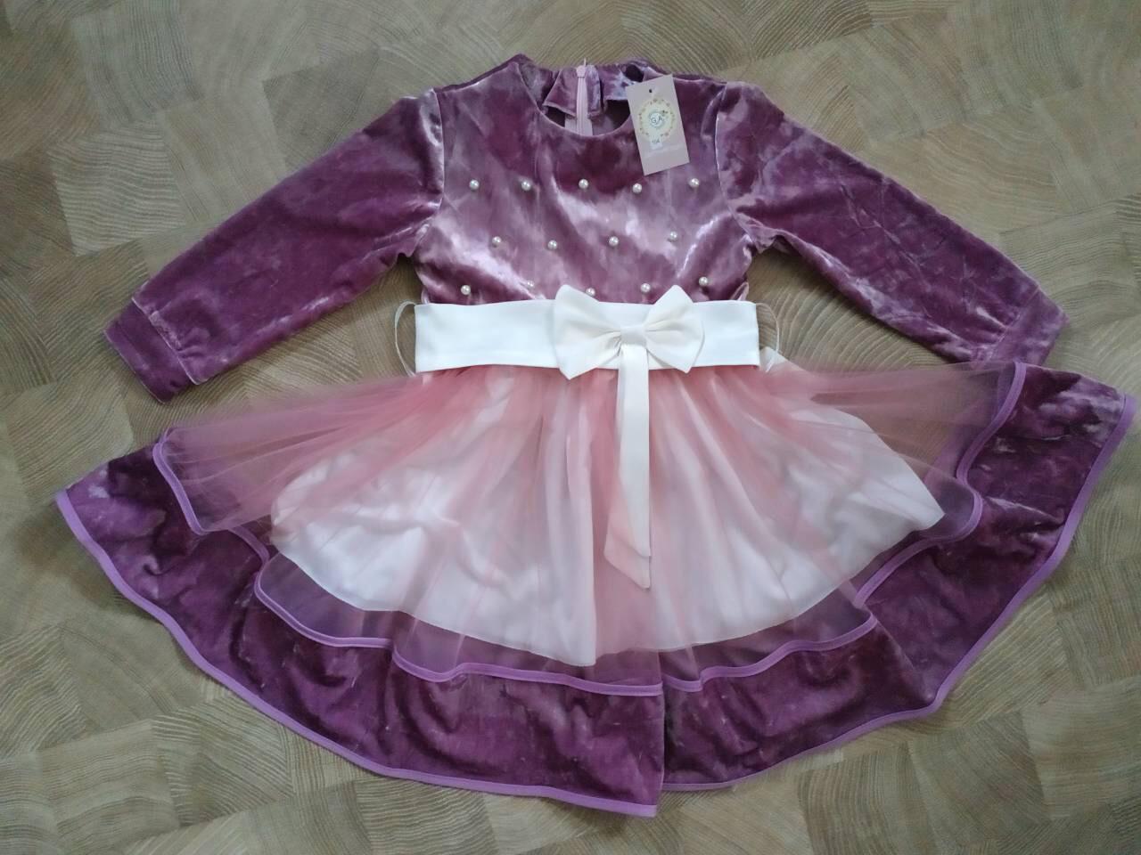 Очень красивое детское платье двойка( только оптом) - Оптово-розничный  магазин