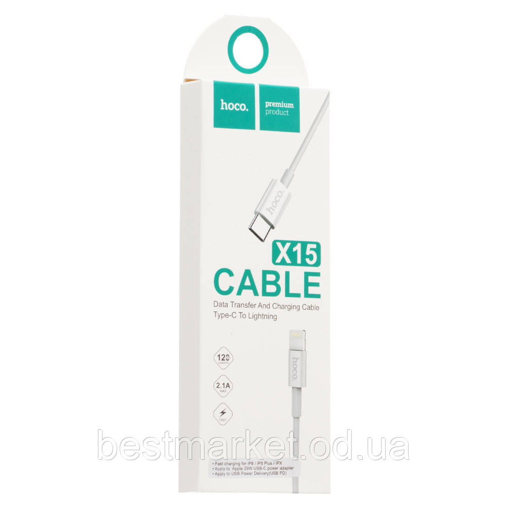 USB Hoco X15 Quick Lightning