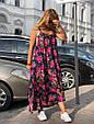 Платье - сарафан на бретелях Круиз, фото 2