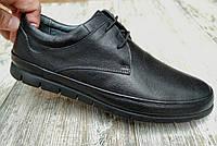 Натуральная кожа! Мужские туфли Goess кожаные на шнурке мокасины черные