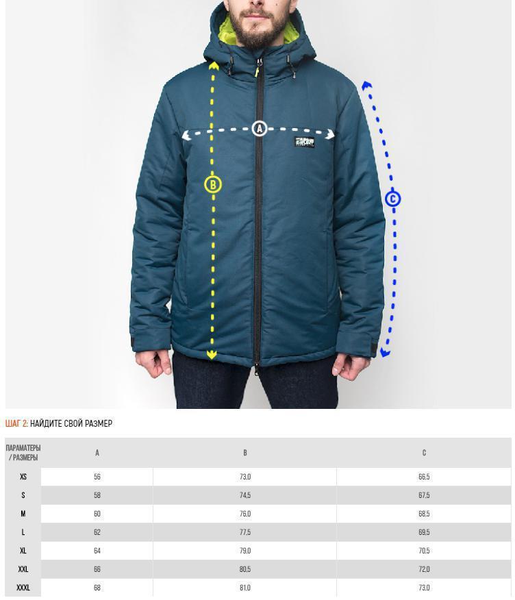 d59fdaa042b Зимняя мужская куртка UP A4 синяя