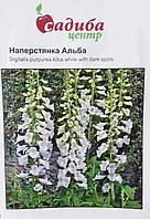 """Семена цветов Наперстянка """"Альба"""", 0.2 г, """"Садиба Центр"""", Украина"""