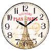 """Настенные часы """"Plan de Paris"""" (29 см. МДФ)"""