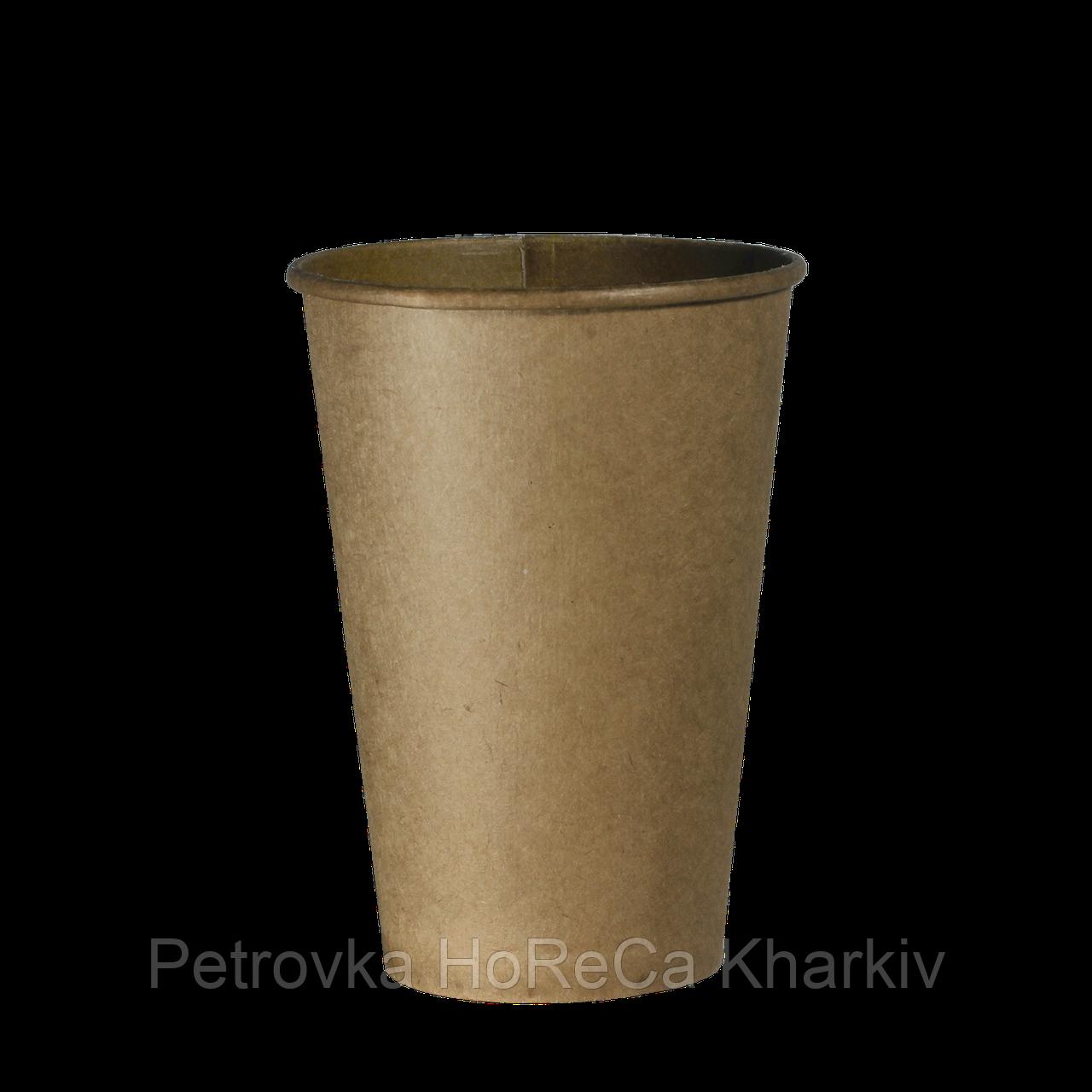"""Одноразовий стакан, серія Крафт """"Х"""", 350мл. Євро, 50шт/уп (1ящ/20уп/1000шт) під кришку КВ90"""