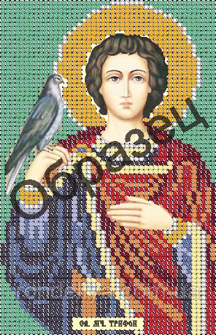 Схема для вышивки бисером «Святой Трифон»