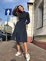 5a14b381e898 Женские платья дресс код в категории платья женские в Украине ...