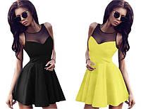 Платье женское декольте сеточка модное стильное пышное красивое акция