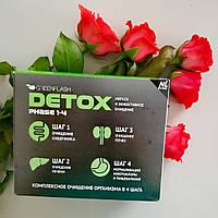 ДЕТОКС программа- очистка организма DETOX детокс