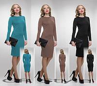 Платье  женское футляр с длинным рукавом деловое стильное