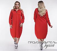 edad951bd621 Платье женское большой размер Прямой поставщик официальный сайт Украина  Россия СНГ р. 50-60