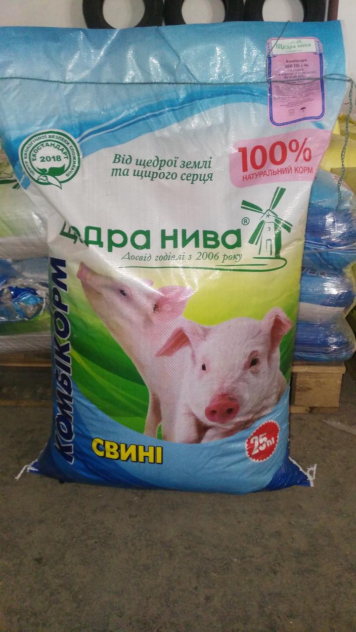 Фінішний комбікорм для свиней від 65 кг