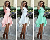 Платье веер со шлейфом без рукава от производителя 42 44 46 48 50 52 р