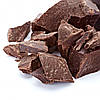Какао тертое, Каргилл Геркенс, 1 кг