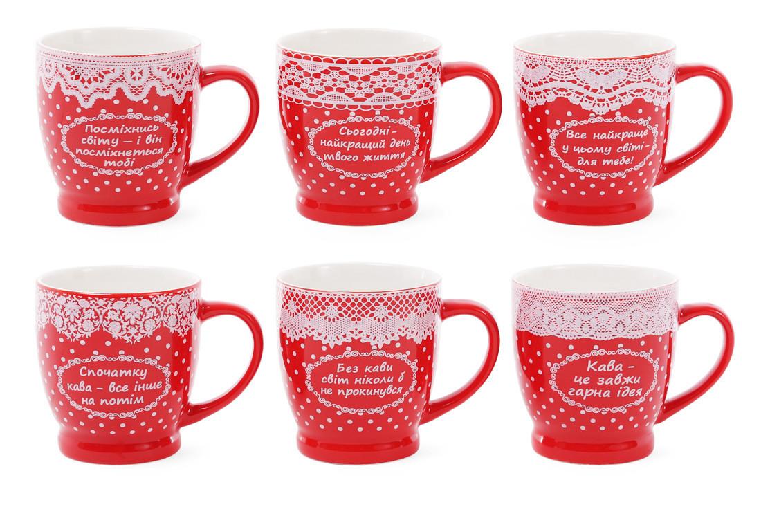 Кружка фарфоровая кофейная Побажання 230мл, 6 видов 588-139