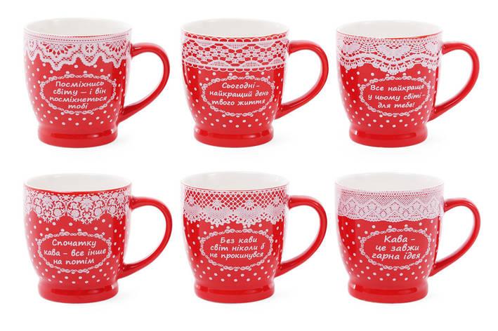 Кружка фарфоровая кофейная Побажання 230мл, 6 видов 588-139, фото 2