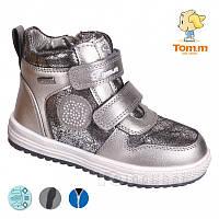 Ботинки низкие ТомМ 5095C темное серебро