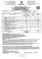 Мазут М 100 (Башнефть)  (авто)