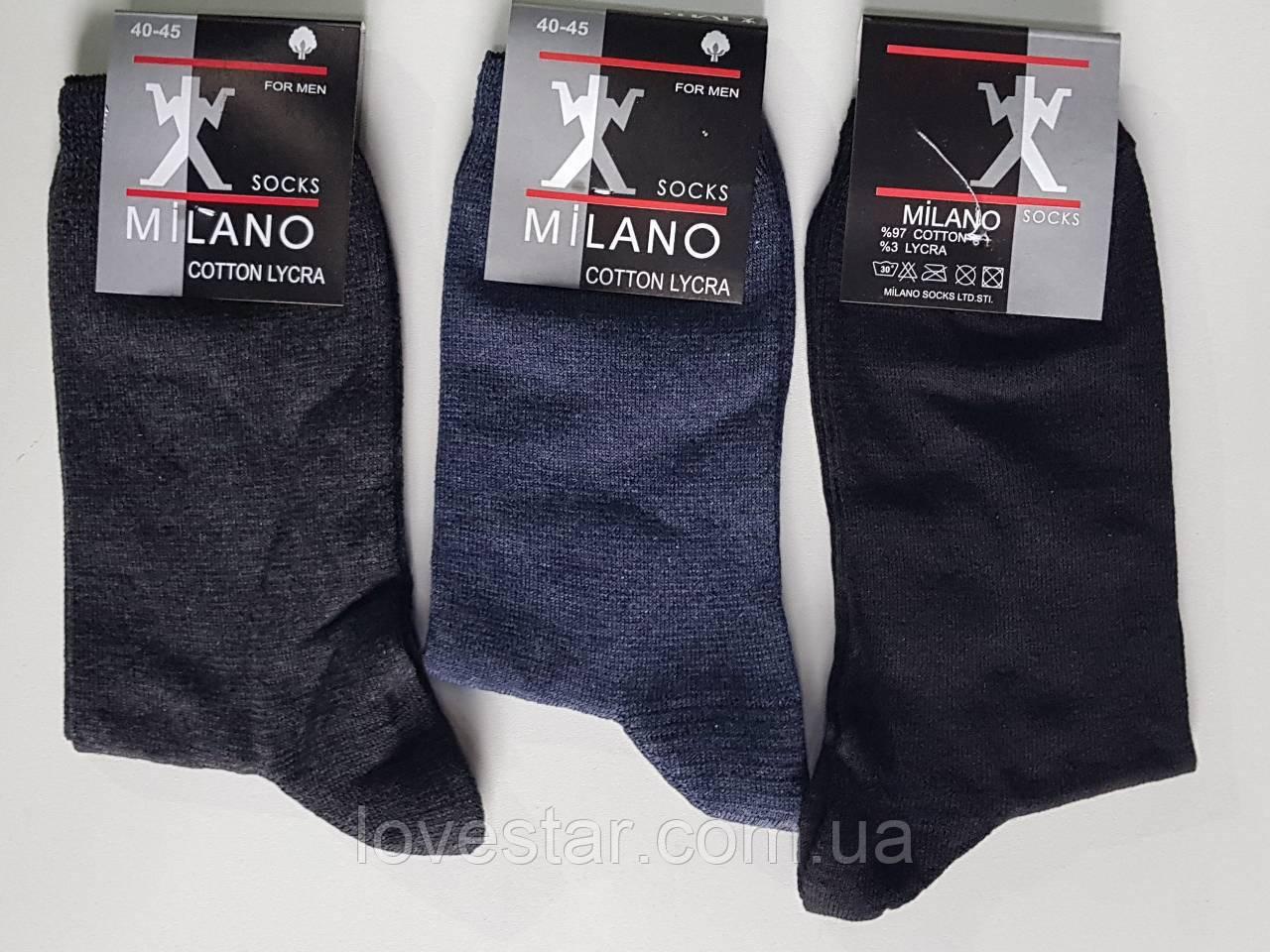 Мужские носки мужские стрейч Милано размер (40-45) Темный микс