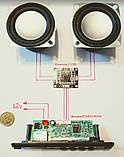 Встраиваемый декодер плеер с Bluetooth 4.0 MP3 FM радио USB SD AUX 12V дистанция, фото 9