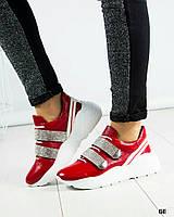 Кроссовки женские  со  стразами красные, фото 1