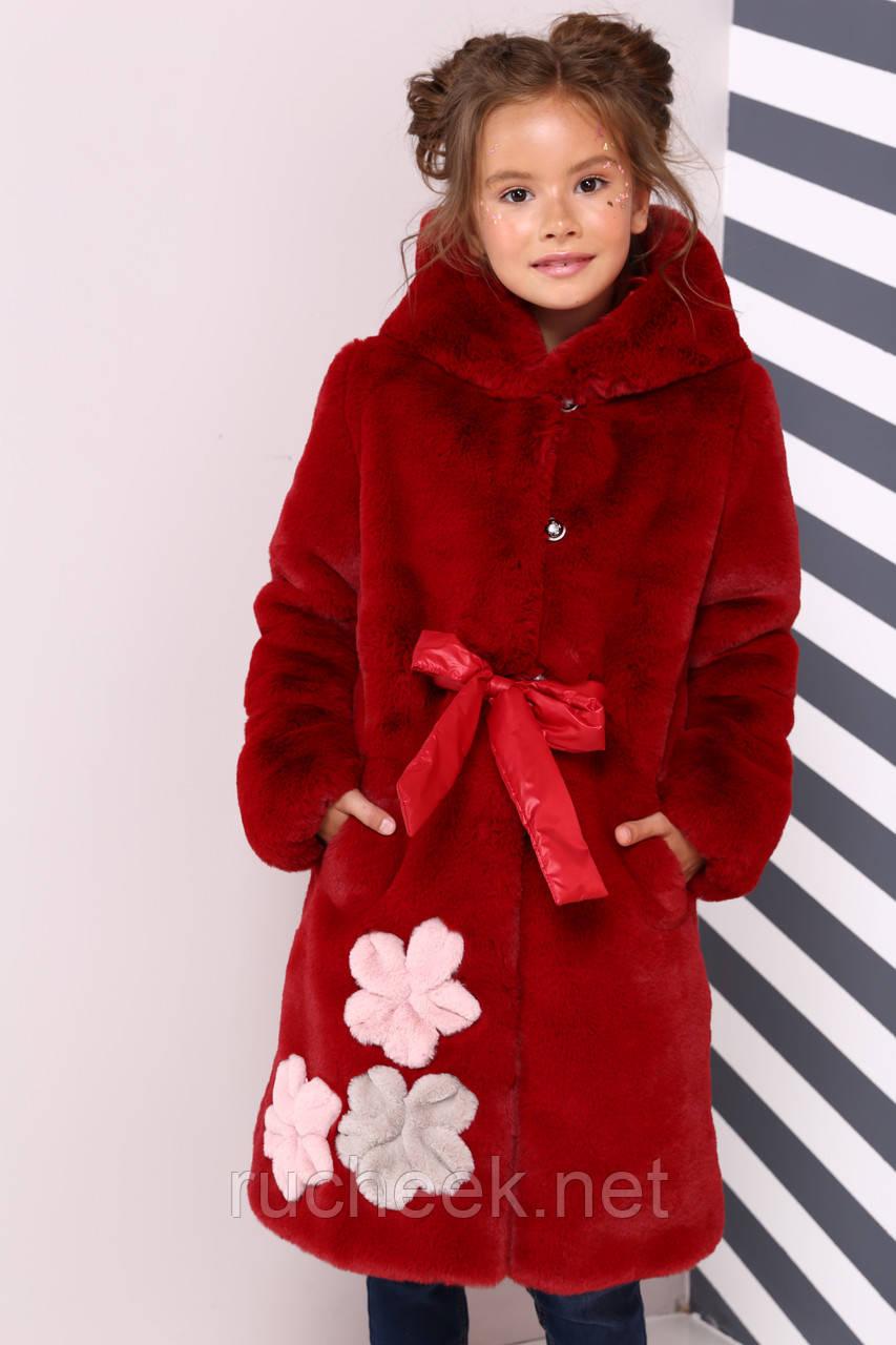Шуба детская Кики 28-32р - красный №6203