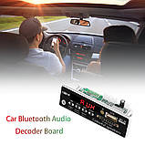 Встраиваемый декодер плеер с Bluetooth 4.0 MP3 FM радио USB SD AUX 12V дистанция, фото 2