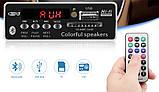 Встраиваемый декодер плеер с Bluetooth 4.0 MP3 FM радио USB SD AUX 12V дистанция, фото 3