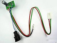 Блок регулирования скорости вентилятора отопителя ГАЗЕЛЬ-БИЗНЕС (роизводство ГАЗ)