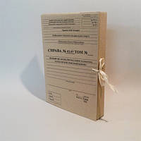 Папка именная для документов, фото 1