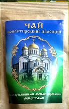 Монастирський чаю проти куріння