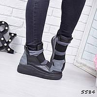 Ботинки женские Lecuni серые 5584, деми, фото 1