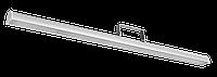 Новое!!! Магистральный светильник для цеха, торговых и офисных помещений LPV 90 алюминий 90Вт