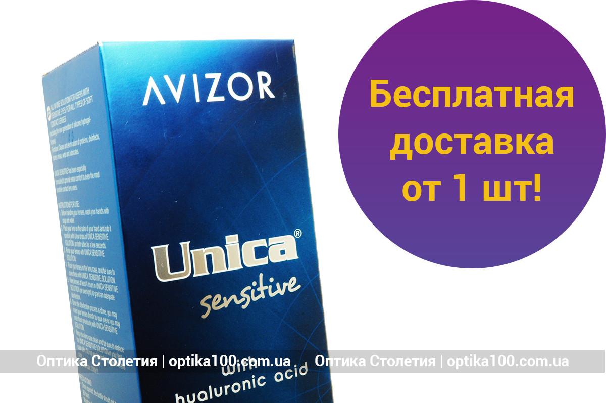 Розчин для контактних лінз Avizor Unica Sensitive 350 мл