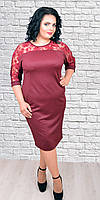 Нарядное платье большого размера 1521 р.52-58 , фото 1