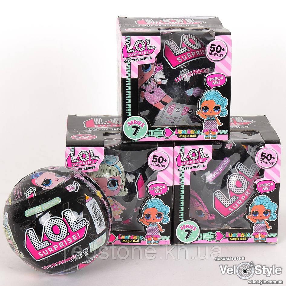 Кукла L.O.L. Glitter Surprise Luminous 7 series (светящийся волшебный шар с куколкой из блестящей серии)