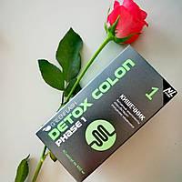 Detox Colon очищение кишечника Greenflash  - детокс кишечника гринфлєш