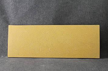 Гранж медовий 1067GK5dGRJA413, фото 2
