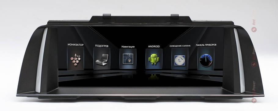 Штатная магнитола BMW 5    (F10 / F11) 2011-2012 Redpower RP31085 IPS, фото 2