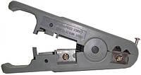 Hypernet HT-501A Инструмент c 3-мя лезвиями для обрезки и зачистки кабеля, Hypernet