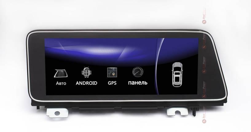 Штатная магнитола Lexus RX200T/450h   2016+ Redpower RP31420 IPS, фото 2