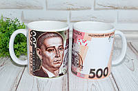 Чашка 500 гривен