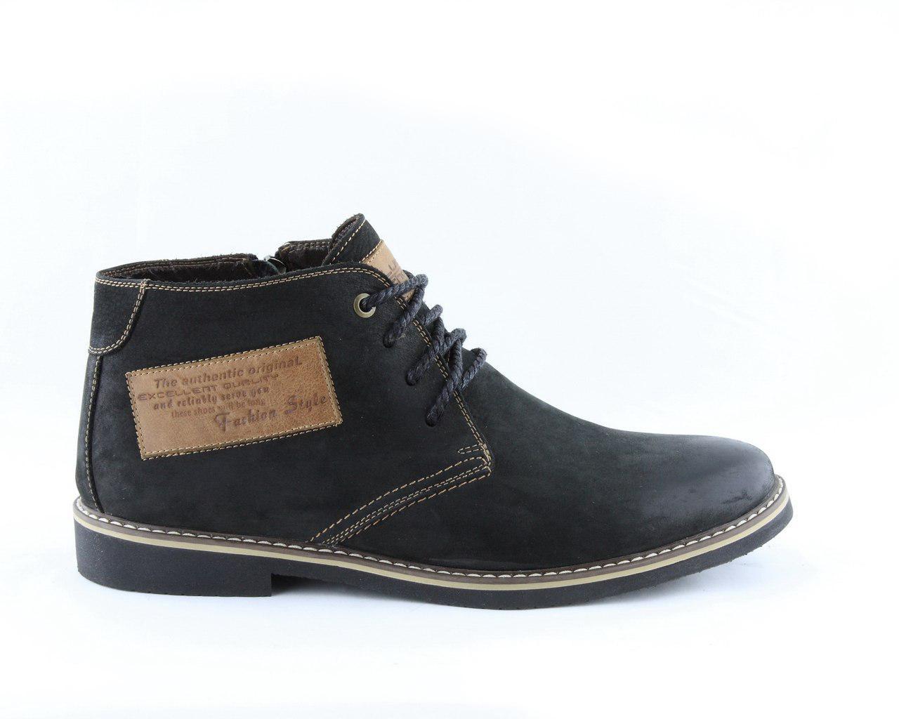Черевики чоловічі  Lucky Choice, ботинки мужские