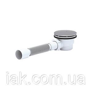 """АНИ Сифон (Е325C-E326C) для душ поддона, 11/2""""x90 h65 (выход 50 мм)"""
