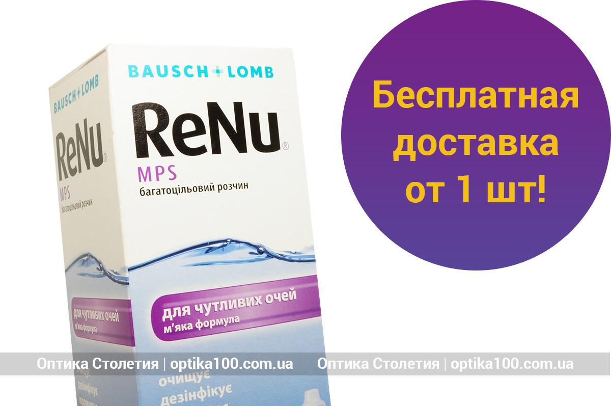 Розчин для контактних лінз Renu MPS 360. Для чутливих очей