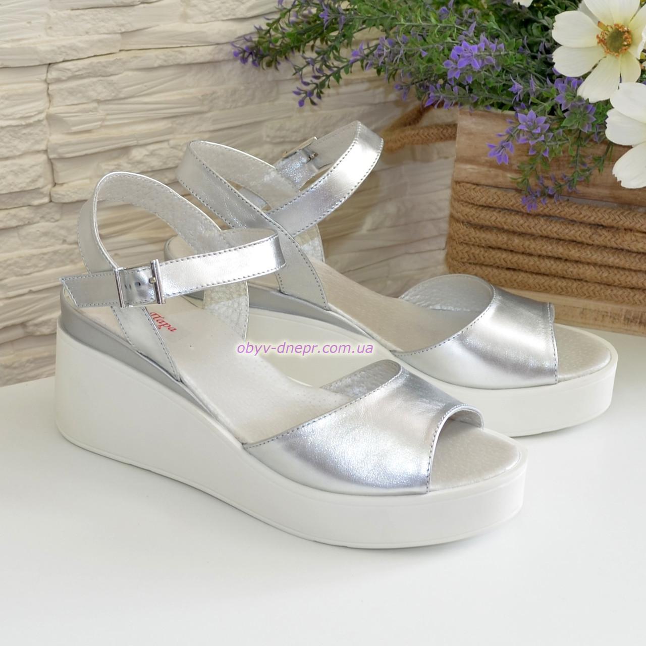 6963e855a5ef Кожаные женские босоножки на устойчивой платформе, цвет серебро: продажа,  цена в ...