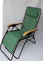 Шезлонг кресло складной FC630-68012