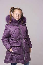 Красивая зимняя куртка для девочки оригинальная с натуральным мехом