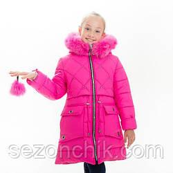 Пуховик удлиненный для девочки зимний с мехом интернет магазин