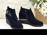 Ботинки женские демисезонные замшевые на танкетке, цвет синий, фото 3