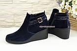 Ботинки женские демисезонные замшевые на танкетке, цвет синий, фото 4